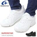 スーパースター バネのチカラ 白スニーカー 白靴 男の子 女の子 通学靴 キッズ ジュニアシューズ ランニングシューズ ムーンスター J754 J755 J756 J757 1