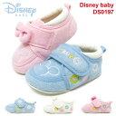ミッキーマウス 靴 キッズ スニーカー ベビー シューズ ファーストシューズ 男の子 女の子 ミニーマウス DS0197