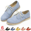 オックスフォードシューズ レディース スエード スニーカー 靴 マニッシュ プレーントゥ カジュアルシューズ おじ靴 ミレディ ML416 送料無料