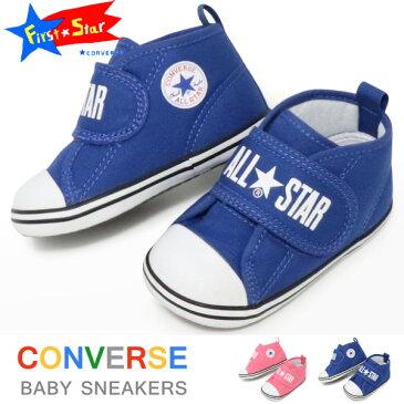 コンバース ベビーシューズ キッズ スニーカー 男の子 女の子 子供靴 ビックロゴ CONVERSE BABY ALL STAR N BIGLOGO V-1