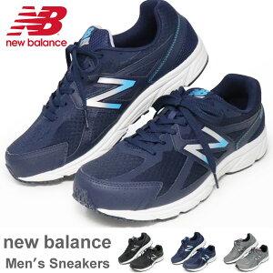 ニューバランス メンズ 4E ランニングシューズ ウォーキングシューズ スニーカー 靴 幅広 New Balance M480