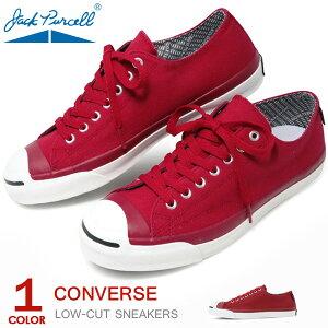 コンバース ジャックパーセル ゴアテックス 防水 スニーカー ローカット メンズ 防水スニーカー 靴 CONVERSE JACK PURCELL GORE-TEX RH