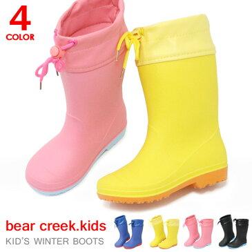 スノーブーツ キッズ 長靴 レインブーツ 男の子 女の子 防水 子供 ジュニア 軽量 滑り止め おしゃれ ベアクリークキッズ BCK123