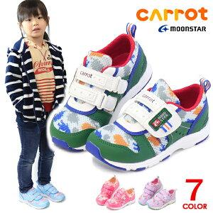 キャロット スニーカー シューズ 靴 ムーンスター キッズシューズ 男の子 女の子 キッズ 子供 Carrot C2175 送料無料