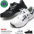 テニスシューズ ウォーキングシューズ メンズ スニーカー コートタイプ ウィンブルドン WM-5000 4E 送料無料