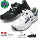 ウィンブルドン WM-5000 テニスシューズ メンズ スニーカー オールコートタイプ ランニングシューズ WIMBLEDON 4E 送料無料
