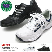ウィンブルドン テニスシューズ 靴 ウォーキングシューズ メンズ 白スニーカー コートタイプ WM-5000 4E 送料無料