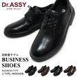 ビジネスシューズ ドクターアッシー 本革 革靴 紳士 靴 防水 4E メンズ スリッポン コンフォートシューズ DR1008 DR1009 DR1010 送料無料
