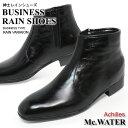 レインブーツ ビジネスシューズ メンズ 長靴 レインシューズ 防水 紳士 革靴 マックウォーター おしゃれ