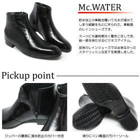 マックウォーターRG-85
