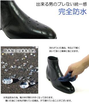 レインブーツ ビジネスシューズ メンズ 防水 レインシューズ 紳士 革靴 長靴 マックウォーター おしゃれ 送料無料