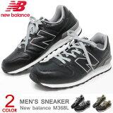 ニューバランス メンズ レザー 靴 スニーカー ウォーキングシューズ カジュアルシューズ New Balance M368L 送料無料