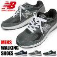 New Balance ニューバランス ウォーキングシューズ 靴 メンズ スニーカー ランニングシューズ MW880 4E 送料無料
