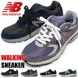 ニューバランス レディース メンズ スニーカー ウォーキングシューズ 靴 New Balance WW880 MW880 4E 送料無料