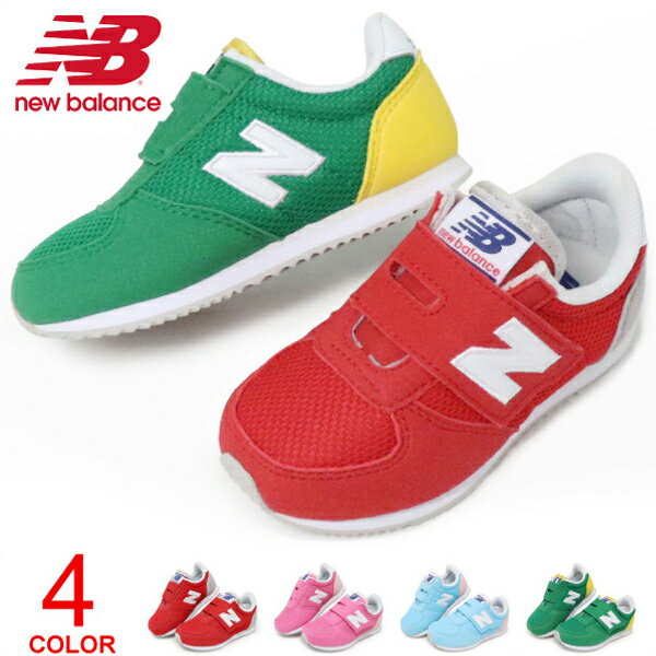 1a68bde6957a4 ニューバランス KV220 ベビーシューズ キッズ スニーカー キッズシューズ 子供 靴 男の子 女の子 New Balance
