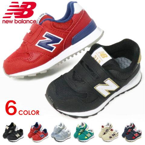 b4130603ff4 ニューバランス 313 キッズ ベビー スニーカー 靴 男の子 女の子 キッズシューズ ベビーシューズ 新作 New Balance FS313
