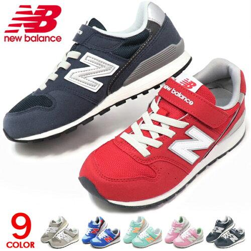 70b64c9dca4 Rakuten: ニューバランス キッズ スニーカー 996 靴 ジュニア 男の子 女の子 子供靴 キッズシューズ 新作 New Balance  KV996 YV996: 4,480 เงินเยน
