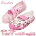 上履き マイメロディ ボンボンリボン 女の子 キッズ キャラクター サンリオ 上靴 子供 靴 おしゃれ かわいい