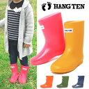 長靴 キッズ レインブーツ ベビー 男の子 女の子 レインシューズ かわいい おしゃれ 子供靴 日本製 HANG TEN 4828