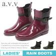 avv レインブーツ 長靴 ショート レディース ミッシェルクラン a.v.v 4052 レインシューズ