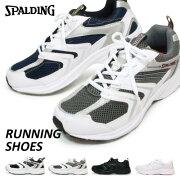 スポルディング スニーカー レディース ウォーキング シューズ ランニング ジョギング