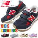 ニューバランス キッズ スニーカー キッズシューズ 子供靴 マジック New Balance K313 男の子 女の子