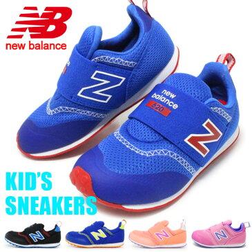 ニューバランス キッズ スリッポン スニーカー キッズシューズ ベビーシューズ 子供靴 New Balance KS620 男の子 女の子