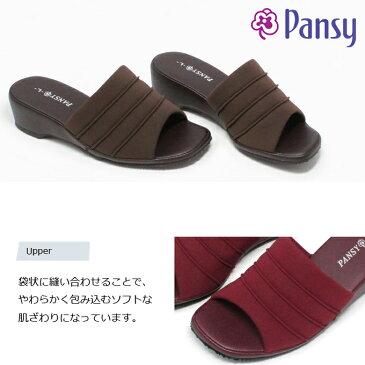 パンジー オフィスサンダル ナースサンダル レディース サンダル 黒 O脚 外反母趾 軽量 歩きやすい ぺたんこ Pansy 6805