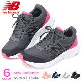 ニューバランス レディース ランニングシューズ ウォーキングシューズ スニーカー 靴 おしゃれ New Balance W411 新作 送料無料