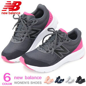 ニューバランス レディース ランニングシューズ ウォーキングシューズ スニーカー 靴 おしゃれ New Balance W411 送料無料