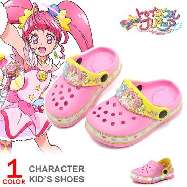スタートゥインクルプリキュア キッズ 光る靴 クロッグサンダル 靴 サンダル 女の子 スタプリ キャラクター キッズシューズ 7510