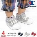 チャンピオン ベビーシューズ キッズ スニーカー ベビー 子供靴 男の子 女の子 キッズシューズ Champion BR011 BR012
