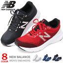 ニューバランス メンズ ランニングシューズ ウォーキングシューズ スニーカー 靴 おしゃれ New Balance M411 送料無料