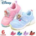 ディズニー 光る靴 プリンセス アナと雪の女王 トイストーリー カーズ アナ雪 男の子 女の子 キッズ スニーカー キッズシューズ C1203 C1226 MIX