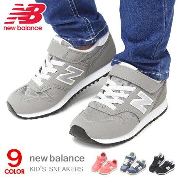 ニューバランス キッズ スニーカー 996 靴 ジュニア 男の子 女の子 子供靴 キッズシューズ 新作 New Balance YV996 送料無料