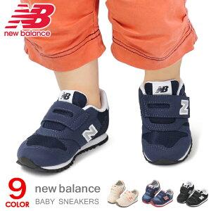 ニューバランス ベビーシューズ キッズ スニーカー キッズシューズ 子供 靴 男の子 女の子 New Balance IZ996 新作