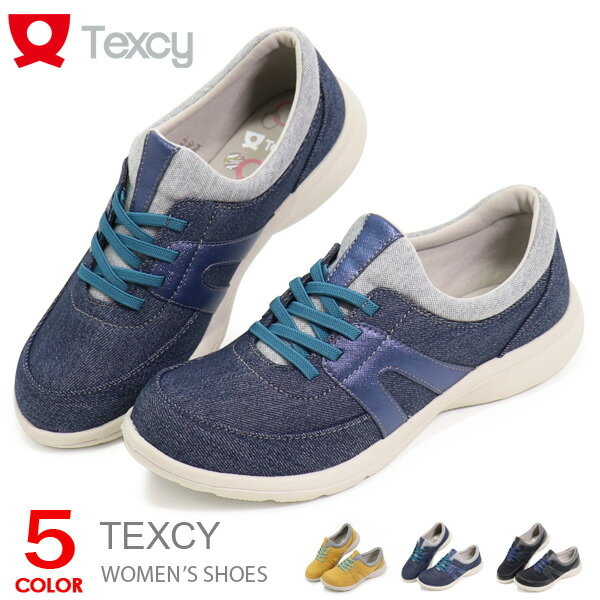 アシックステクシーレディーススリッポンスニーカーカジュアルシューズコンフォートシューズウォーキングシューズ靴軽量TL-16600