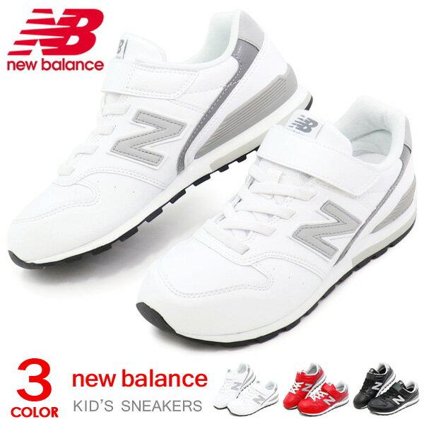 ニューバランス 996 キッズ スニーカー レザー 靴 ジュニア 男の子 女の子 子供靴 キッズシューズ フォーマル 新作 New Balance YV996L