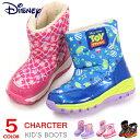 ミッキーマウス ブーツ キッズ スノーブーツ トイストーリー ミッキー ミニー ディズニー 防水 男の子 女の子 雪靴 雪遊び DN WC032E