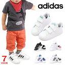 アディダス ベビーシューズ スニーカー キッズ 男の子 女の子 子供靴 コートシューズ adidas GRANDCOURT...