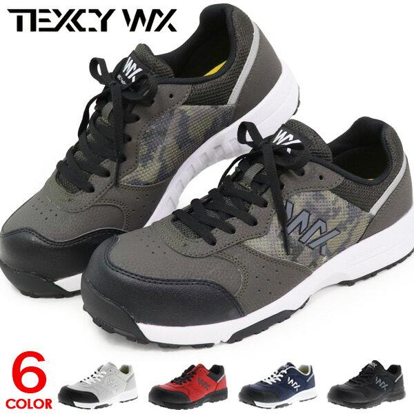 安全靴アシックスメンズレディース作業靴スニーカーおしゃれかっこいいローカットメッシュ樹脂先芯滑らない耐油軽量黒紐ASICSテクシ