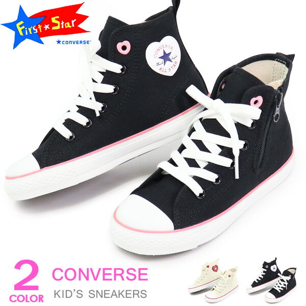 靴, スニーカー  CONVERSE CHILD N HEARTPATCH Z HI