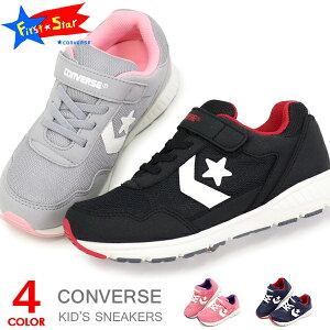 コンバース キッズ スニーカー ジュニアシューズ ランニングシューズ 男の子 女の子 子供靴 CONVERSE KID'S WV-1