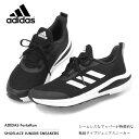 アディダス adidas キッズ ジュニアシューズ ランニングシューズ スニーカー 靴 男の子 女の子 FortaRun 2