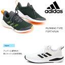 アディダス adidas キッズ ジュニアシューズ ランニングシューズ スニーカー 靴 男の子 女の子 FortaRun 3