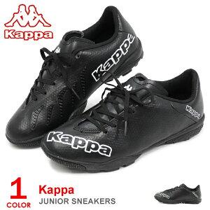 Kappa ジュニアシューズ スニーカー キッズ サッカー ランニングシューズ 男の子 女の子 子供 靴 ひも靴 カッパ