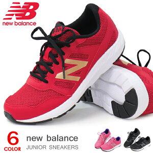 ニューバランス キッズ スニーカー ランニングシューズ ジュニア シューズ New Balance 靴 男の子 女の子 子供 YK570