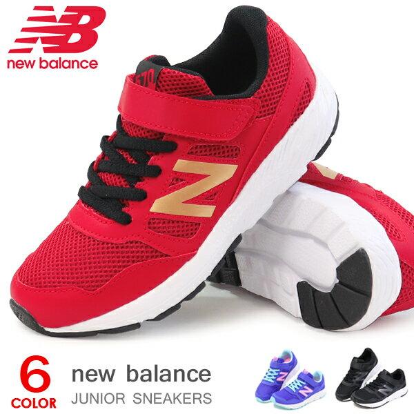ニューバランスキッズスニーカージュニアシューズランニングシューズNewBalance靴男の子女の子子供YT570