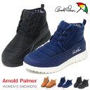アーノルドパーマー 防水 スニーカー レディース ハイカット スリッポン 防水シューズ カジュアルシューズ 靴 Arnold Palmer AL7553