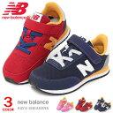 ニューバランス 720 ジュニア キッズ スニーカー キッズシューズ 子供 靴 男の子 女の子 New Balance YZ720